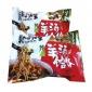 淳化荞面饸饹羊汤荞麦面速食面138克现货批发